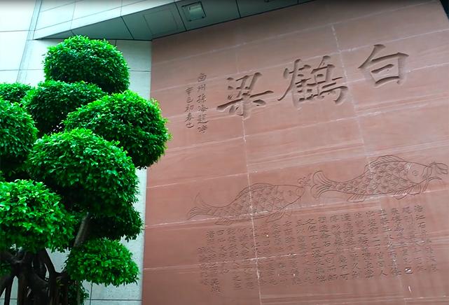重慶擬建白鶴梁國家水文遺址公園 1:1比例復原題刻密集區