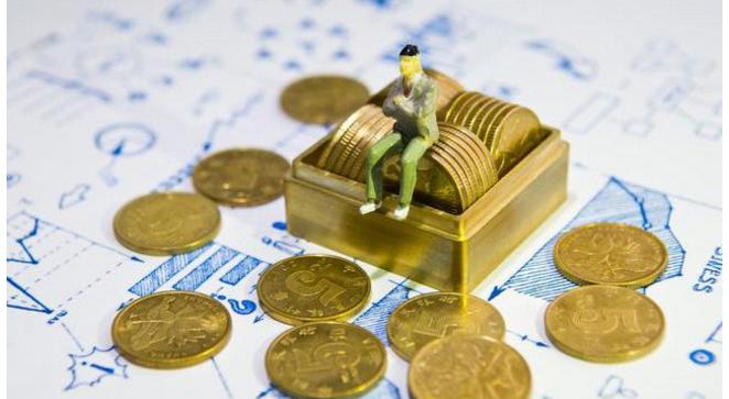 董希淼:利率並軌有助提高金融資源配置效率