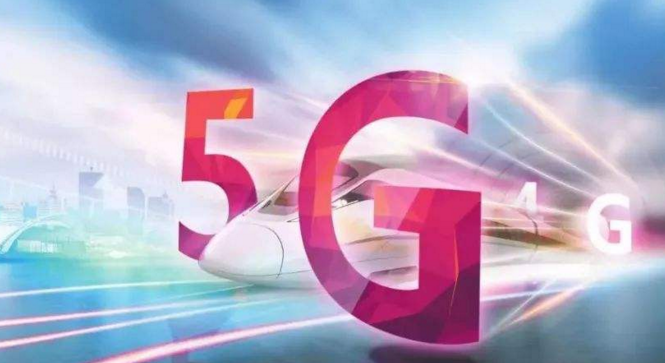 賦能各行各業 5G商用將給各行業帶來深刻變革