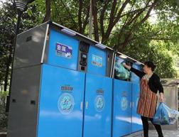 重慶爭取今年底前建成600個生活垃圾分類示范村