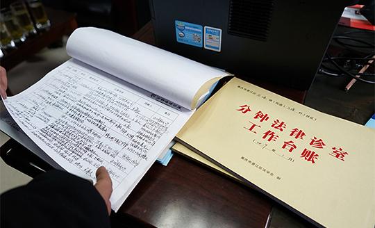"""村裏有了""""和事佬"""":中國不斷拓展社會矛盾化解渠道"""
