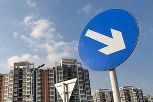 """樓市""""微降溫"""" 一線城市穩定性較好"""