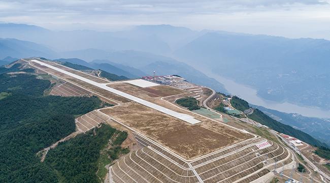 三峽雲端巫山機場通過行業驗收 有望中旬通航