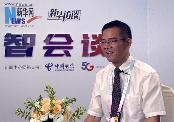 顧毅:化工産業轉型升級 推進數字化發展是關鍵