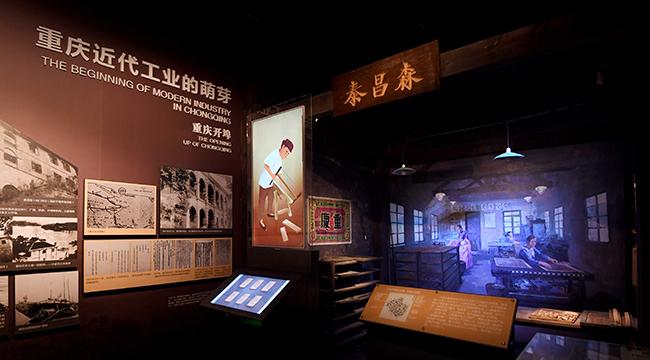 濃縮重慶工業發展歷程 重慶工業博物館28日開館