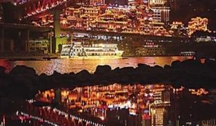 國慶期間水陸空全方位觀賞重慶夜景
