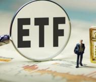 偏愛寬基 險資配置ETF思路明晰