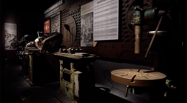 """打卡重慶工業博物館:""""館藏一座城的鐵鑄風華"""""""