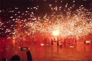 重慶銅梁中華龍燈藝術節開幕