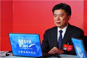 重慶市人大代表、城口縣委書記闞吉林做客新華網