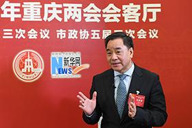 重慶市人大代表楊樹海