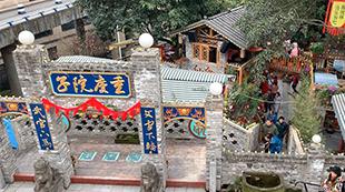 """""""重慶院子"""" 收藏一座古老城市的濃濃鄉愁"""