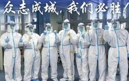 《白衣戰士,醫者仁心——致敬奮戰一線抗擊疫情的醫護工作者》
