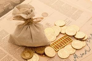 國家發改委下達57億元文化旅遊中央預算內投資