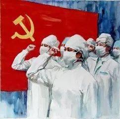 《致敬!疫情防控一線的共産黨員》