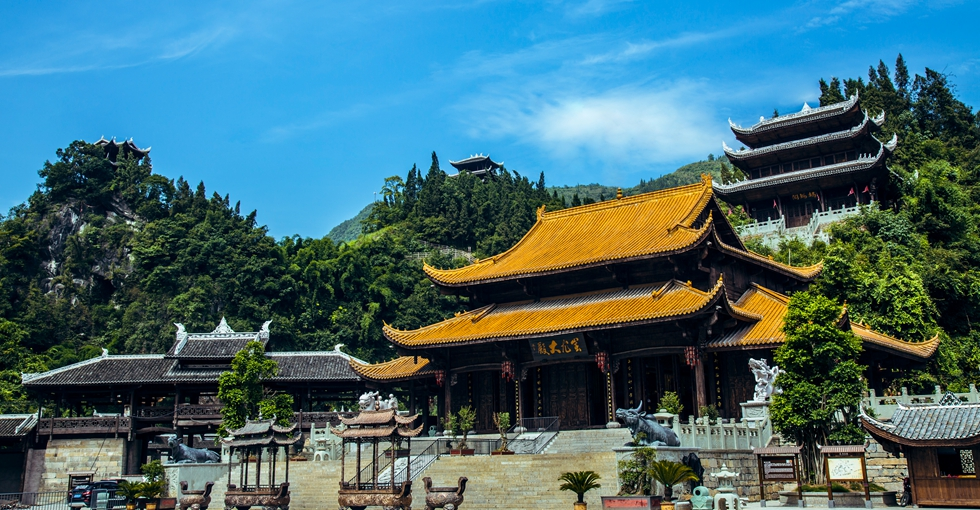 國家4A級旅遊景區——蚩尤九黎城