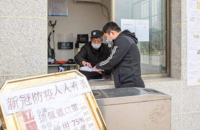 """重慶南川:""""一對一""""幫助企業復工復産"""