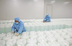 合川區一消毒液項目獲批投産