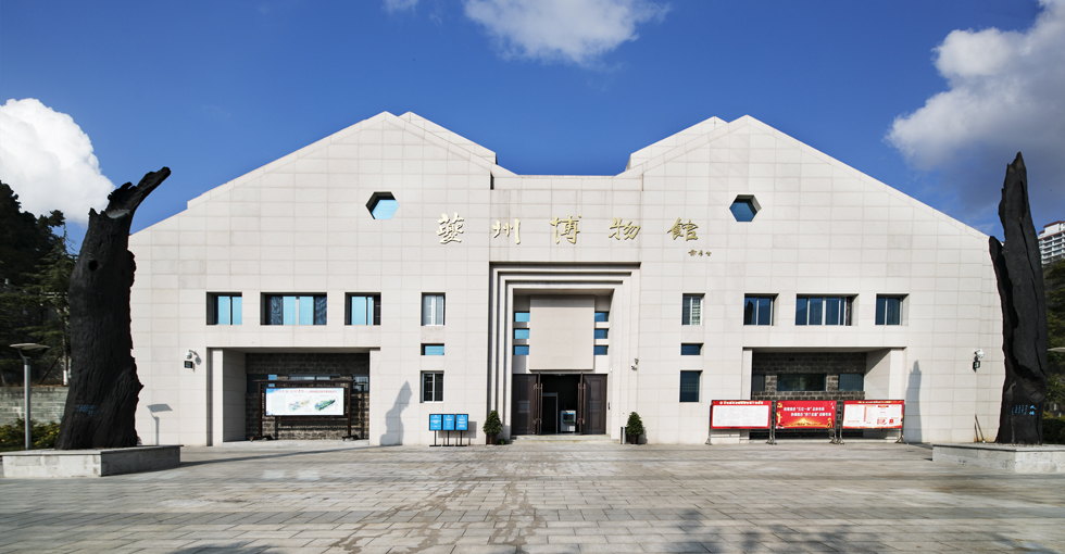 夔州博物館