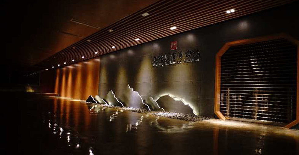 重慶建川博物館