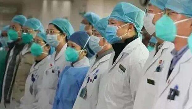 《中國醫生》