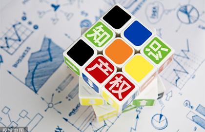 川渝將爭取國家支持共建西南知識産權運營中心