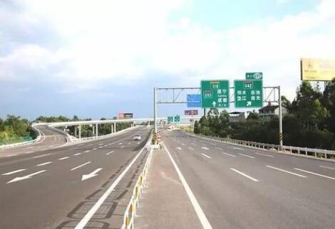 川渝毗鄰地區交通如何融合?這些目標提出來了