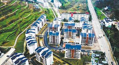 """重慶""""十三五""""25.2萬貧困群眾易地扶貧搬遷紀實"""