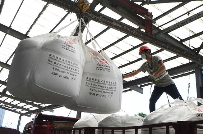 重慶純鹼企業積極自救顯成效