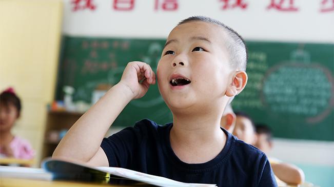 重慶黔江:土家村小開課了