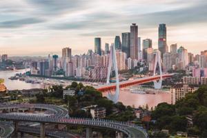 重慶渝中:在城市蝶變中留住歷史文脈