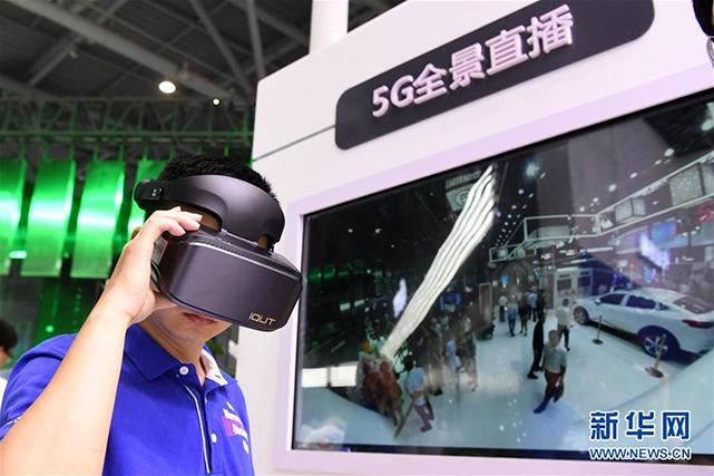 重慶全市5G用戶規模已有近400萬戶