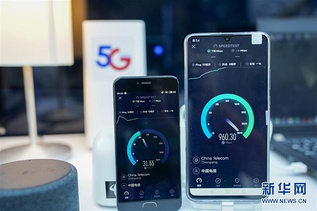 重慶將從環境、網絡、應用三方面發力建設5G