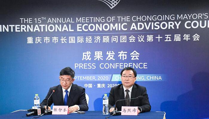 新華網直播:重慶市長經濟顧問團會議成果發布會