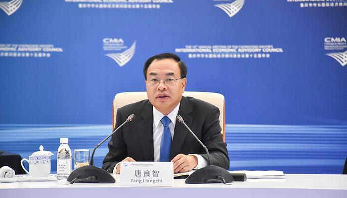 重慶市人民政府市長唐良智致辭
