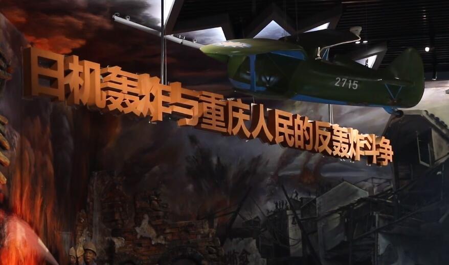 """川渝兩地""""建黨百年""""珍貴檔案3月初首次面世"""