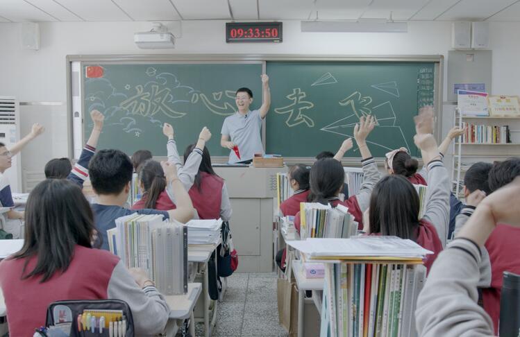 """高三學子的""""最後一課""""溫情滿滿"""