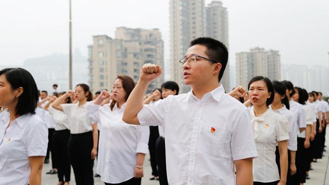 重慶舉行新黨員代表集中入黨宣誓活動