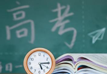 重慶高考分數線劃定及投檔錄取有這些原則