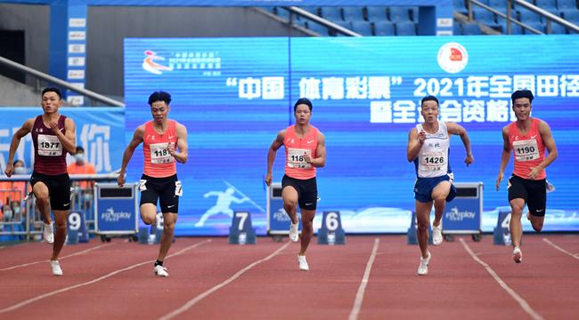 田徑——全國錦標賽:男子100米賽況