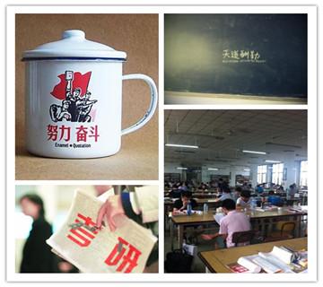 重庆医科大学手绘图