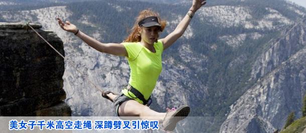 重庆美女:图片中心手机v美女频道用视频图片
