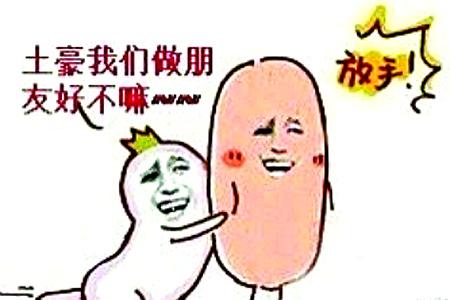 http://www.cq.xinhuanet.com/titlepic/117708666_title0h.jpg