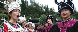 2018中国苗族文化国际旅游节暨第四届蚩尤九黎城庙会启幕