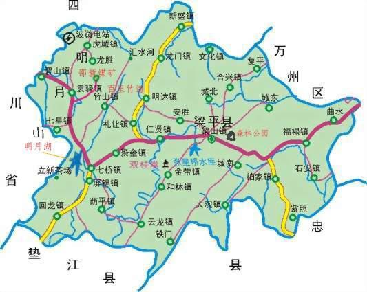梁平县行政区划图